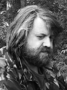 ЕРМАКОВ Станислав Эдуардович