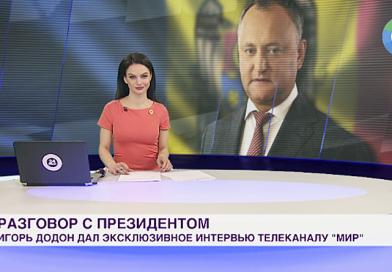Молдавия прозрела: без ЕАЭСа жизни нет