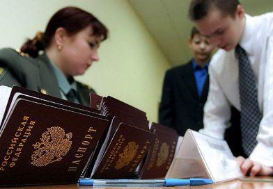 Украинцев, молдован, казахов и белорусов поощрят гражданством России на 5 лет раньше всей остальной планеты