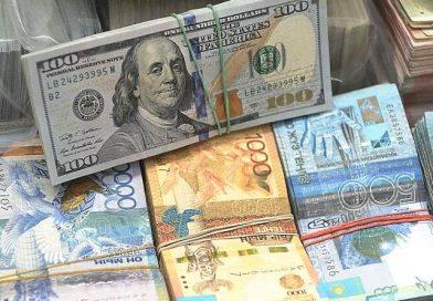 Храните деньги в ТЕНГЕ, а не в Сберегательном банке