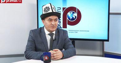 ФОТО: Александр Дмитриевич СОБЯНИН, эксперт Фонда содействия евразийской интеграции